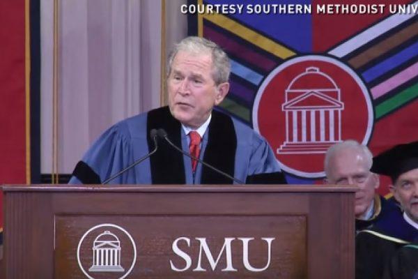 Prezydent Bush potrafi chwalić i motywować studentów